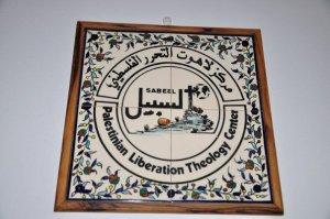 Palestinian Liberation Theology Center