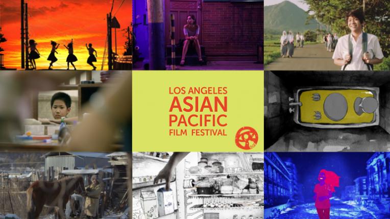 LA Asian Pacific Film Festival 2017